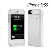 EZcool Battery Portable Charger Case For iPhone 5 5S white color
