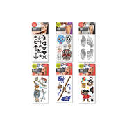 6 Assorted Temporary Tattoo Pirate